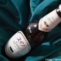 Suiso hydrogen beer